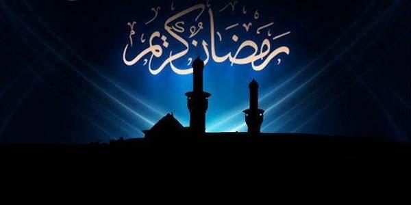 """Mozaik Ramadhan 1440 H """"Menabur Kebaikan Menuai Berkah"""""""
